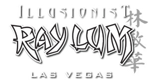 Lum illusion logo mobile2